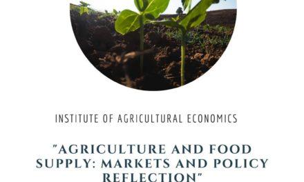 """Участия в VII-та Международна научна конференция """"Земеделие и снабдяване с храни: пазари и аграрни политики"""""""""""