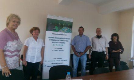Социално-икономическа ефективност от използване на утайките от ПСОВ в селското стопанство